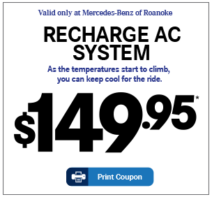 Mercedes Benz Service Specials In Roanoke, VAAuto Service Specials  Christianburg | Mercedes Benz Of Roanoke