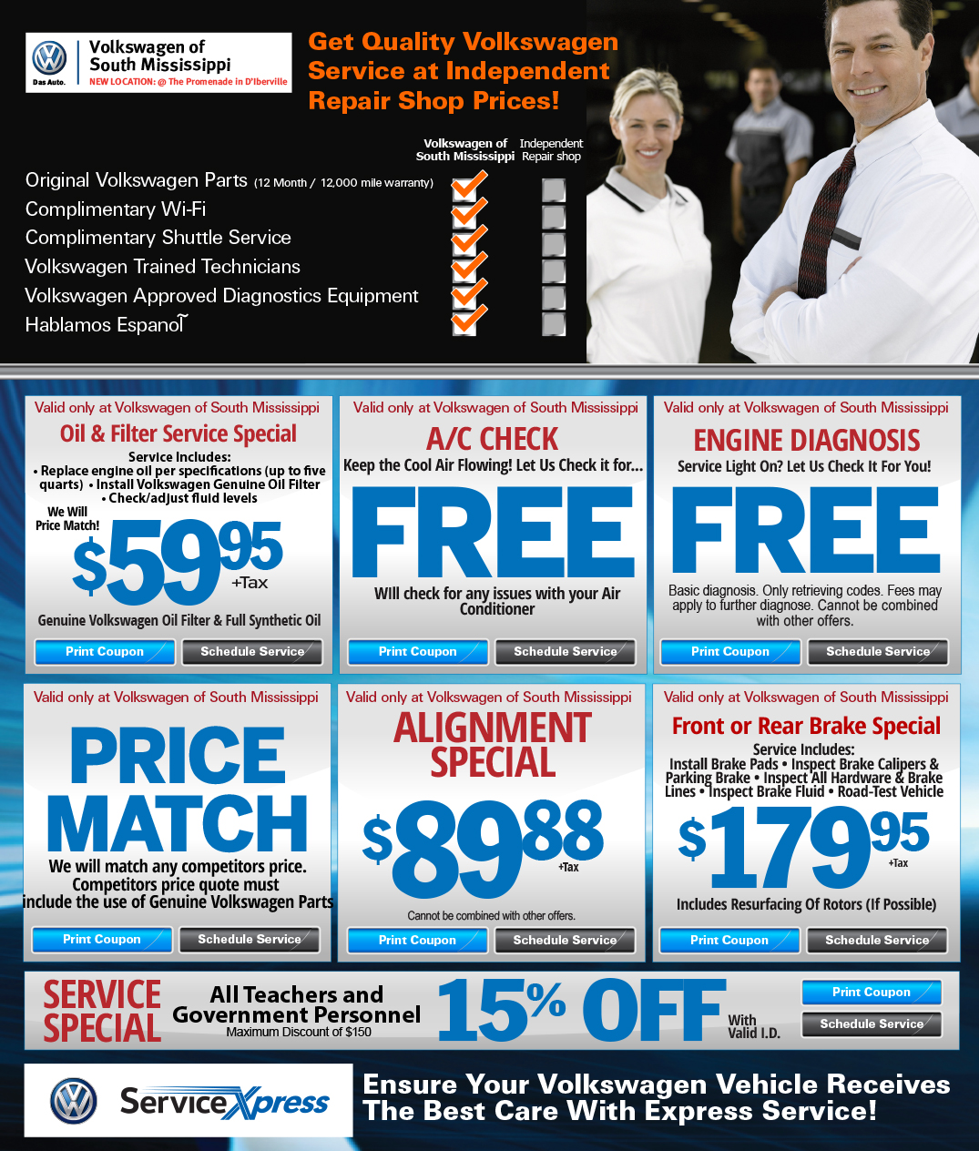 Service Coupons Gallery